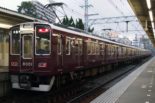 20100411_hankyu_8000-01.jpg