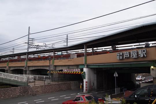 20100411_hanshin_ashiya-01.jpg