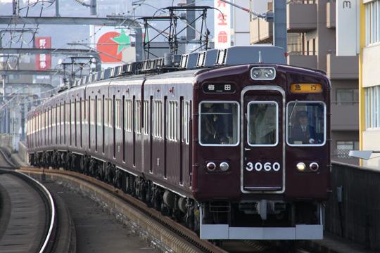 20100417_hankyu_3000-01.jpg