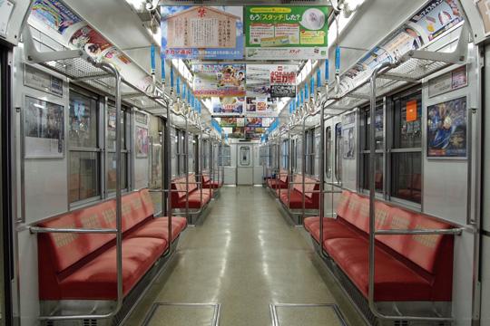 20100418_osaka_subway_10n-in01.jpg