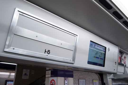 20100418_osaka_subway_30000-in02.jpg