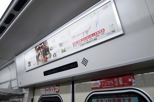 20100418_osaka_subway_30000-in03.jpg
