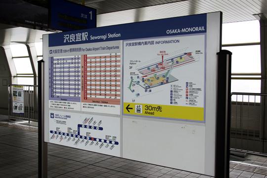 20100418_sawaragi-01.jpg