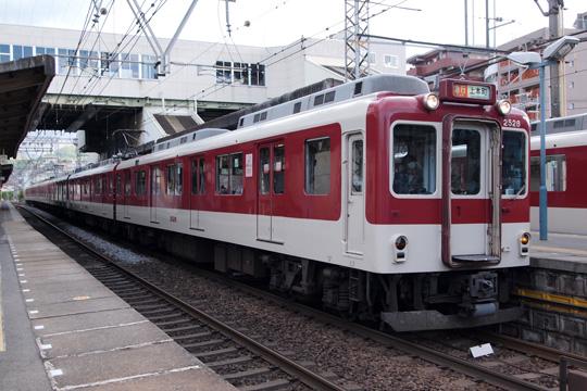 20100424_kintetsu_2410-01.jpg