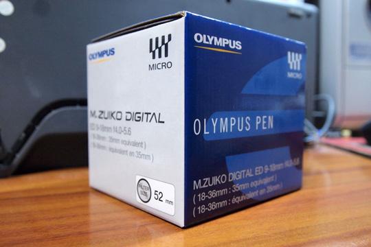 20100424_olympus_m_zuiko_dijital_9_18-01.jpg
