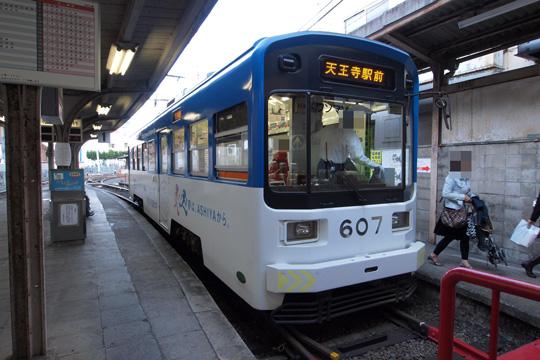 20100425_hankai_600-01.jpg