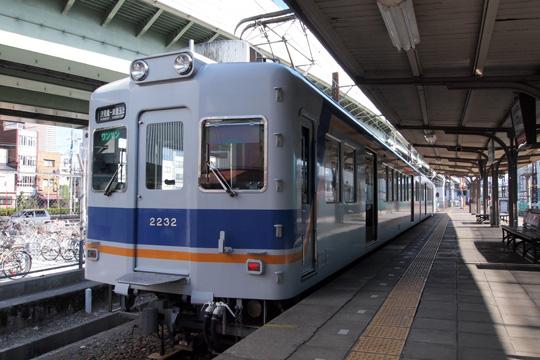 20100425_nankai_2230-01.jpg