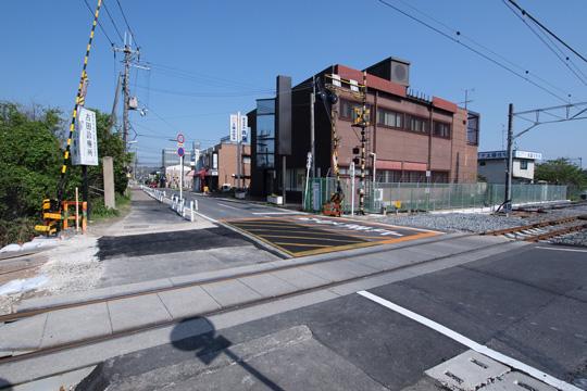 20100429_hosono-09.jpg