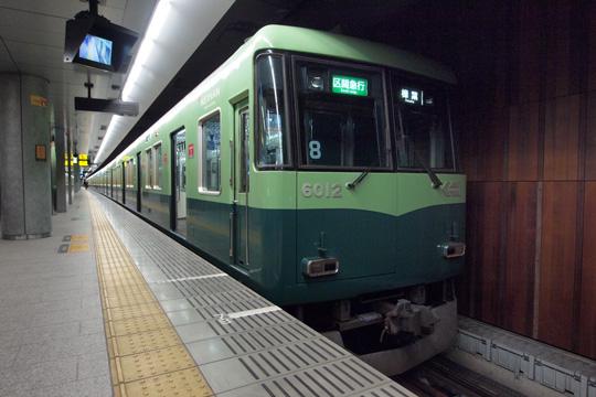 20100429_keihan_6000-01.jpg