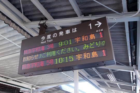 20100501_matsuyama-03.jpg