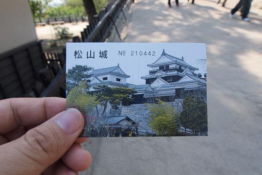 20100501_matsuyama_castle-23.jpg