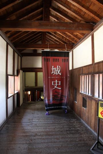 20100501_matsuyama_castle-37.jpg