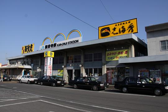 20100502_kan_onji-01.jpg