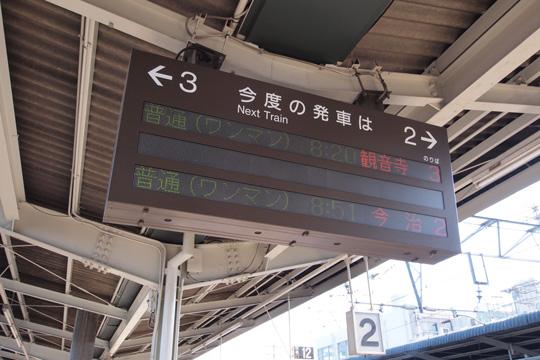20100502_matsuyama-01.jpg