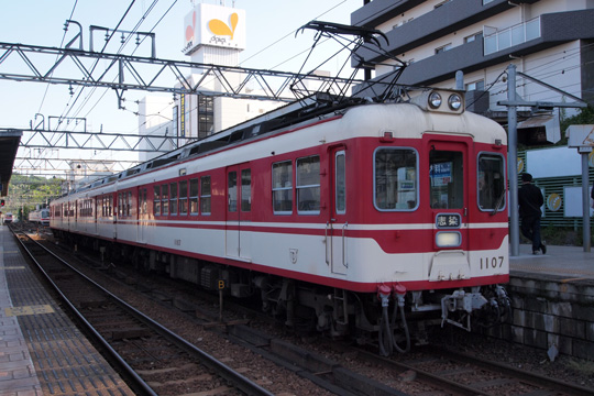 20100516_shintetsu_1100-01.jpg