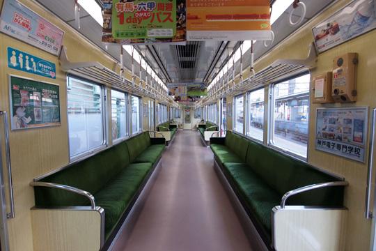 20100516_shintetsu_2000-in01.jpg