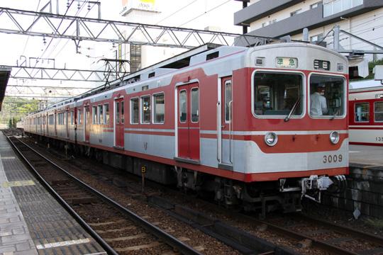 20100516_shintetsu_3000-01.jpg