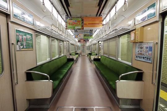 20100516_shintetsu_3000-in01.jpg