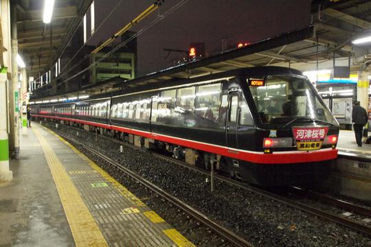 20110212_izukyu_2100-01.jpg