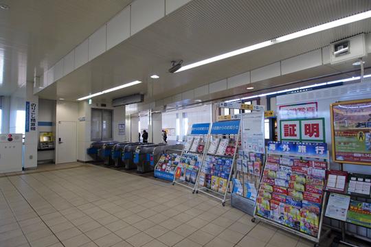 20110213_ebina-06.jpg