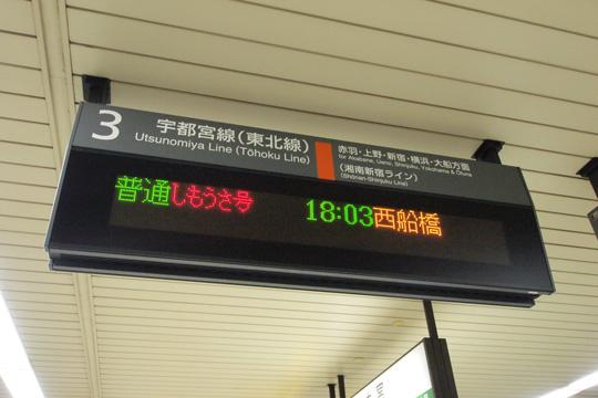 20110213_omiya-01.jpg