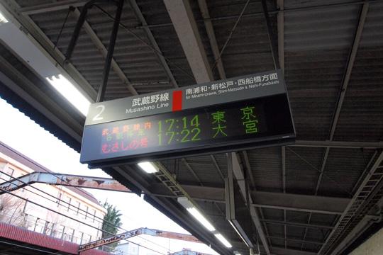 20110213_shin_akitsu-03.jpg