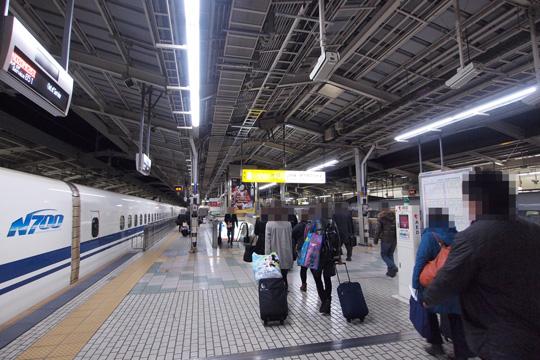 20110213_shin_osaka-01.jpg