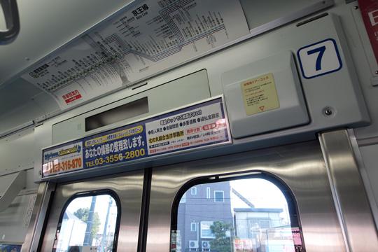 20110213_toei_10_300-in06.jpg