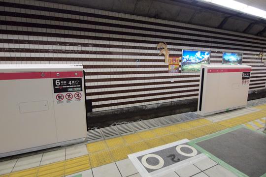 20110319_kita_shinchi-01.jpg