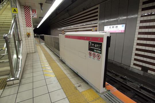 20110319_kita_shinchi-02.jpg