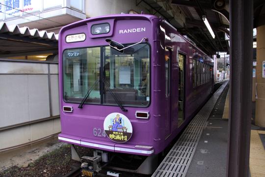 20110320_randen_mobo621-01.jpg