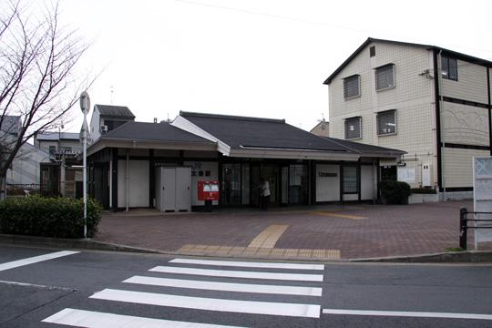 20110320_uzumasa-01.jpg