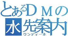 ロゴ候補1