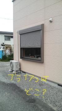 2010070810360000_convert_20100713124020.jpg