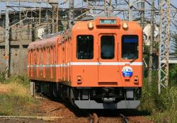 播磨~桑名間(2009.9.13)