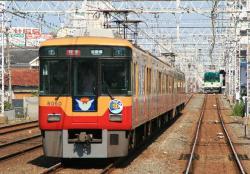 森小路(2009.10.4)