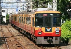 伏見桃山(2009.10.10)