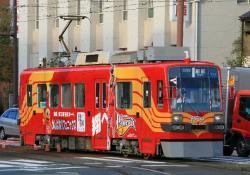 新川(2009.10.11)