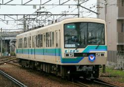 宝ヶ池(2009.10.24)