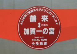 (2009.10.31)