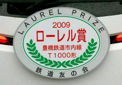 (2009.11.1)