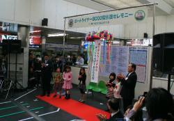 三宮(2009.11.8)