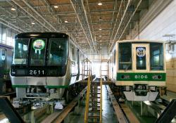 ポートアイランド車両基地(2009.11.8)
