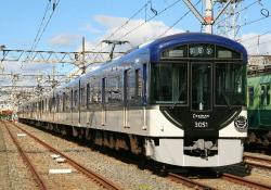 寝屋川車庫(2009.11.14)