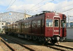 正雀車庫(2009.11.21)