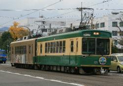 山ノ内~西大路三条間(2009.11.21)