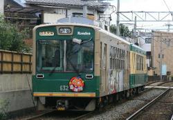 西大路三条~西院間(2009.11.21)