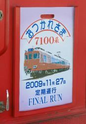 (2009.11.23)