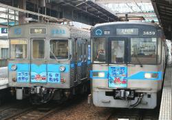 上小田井(2009.8.9)