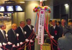 中之島(2009.11.14)